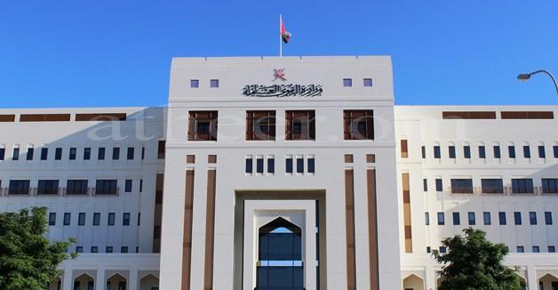 القوى العاملة : تعليق التدريب في المؤسسات الخاصة   شؤون عمانية