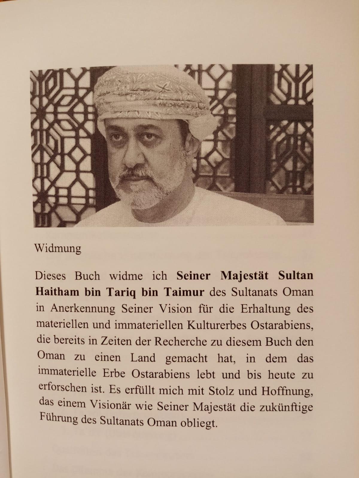 """بإهداء إلى المقام السامي.. صدور كتاب """"عُمانيات وتفسير الأحلام"""" في ألمانيا   شؤون عمانية"""